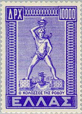 Greek Stamp Showing Colossus
