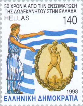 Stamp With Colossus of Rhodes